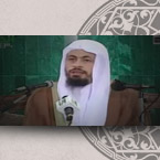 Biography of Imam Ash Shafi'ee