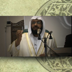 Ramadhaan the Month of Qur'an